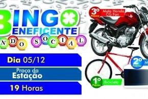 Prefeitura de Tremembé realiza bingo beneficente para arrecadar brinquedos para crianças carentes