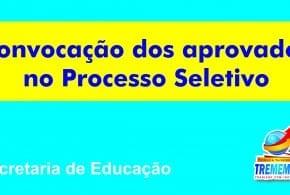 16º Edital de convocação dos aprovados no Processo Seletivo para Inspetor de Alunos e ADI e 17º para Professor I e II