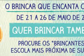 Tremembé participa pela 1ª vez da Semana Mundial do Brincar de 22 a 26 de maio
